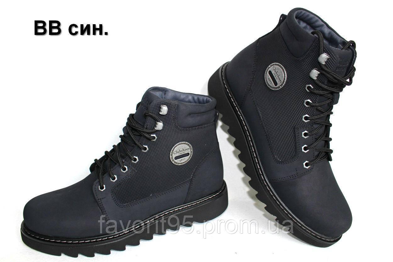 6a6e9562f Ботинки Сolumbia ВВ 43 — в Категории