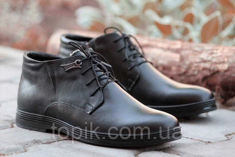 2e991ca29 Элегантные зимние классические мужские ботинки, полусапожки на молнии и  шнурках кожаные черные (Код: