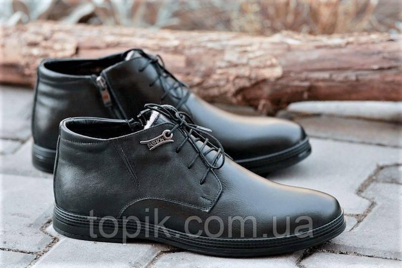 Элегантные зимние классические мужские ботинки, полусапожки на молнии и шнурках кожаные черные (Код: 151а)