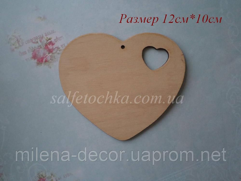 """Фигурка-подвеска """"сердце круглое с вырезанным сердечком"""" (12*10 см.)"""