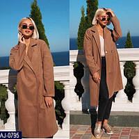 Женское стильное пальто оверсайз в 3 цветах, фото 1
