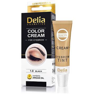 Delia Крем-краска для бровей с маслом арганы черная