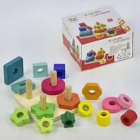 """Деревянная игра сотер """"4 пирамидки""""  геометрические фигуры разные цвета в коробке"""