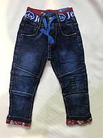 Джинсы детские для мальчика 1-5 лет, синего цвета, фото 1