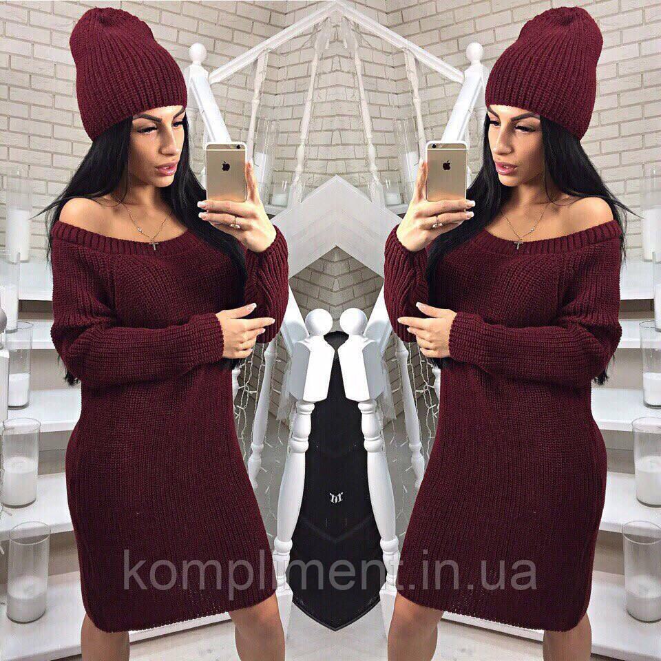 Теплий в'язаний жіночий набір,плаття-туніка+шапка, бордовий