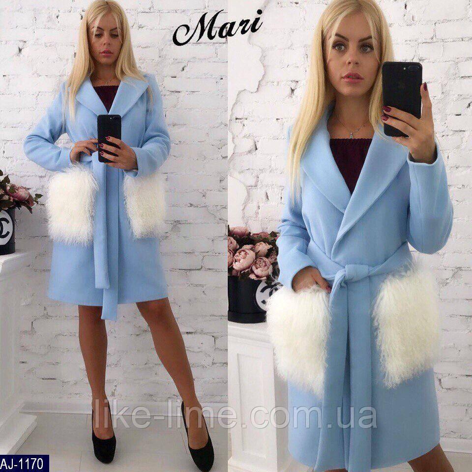 Женское кашемировое пальто с карманами из ламы
