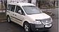 Накладка на решетку радиатора VW CADDY (2004-2009), фото 3