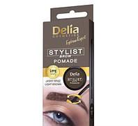 Помада для бровей Delia Cosmetics Stylist Brow Pomade коричневая