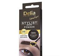 Помада для бровей Delia Cosmetics Stylist Brow Pomade темно-коричневая