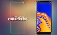 Защитная пленка Nillkin для Samsung Galaxy J6 Plus 2018 матовая