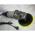 Машина полировальная Элпром ЭМП-1500, фото 5