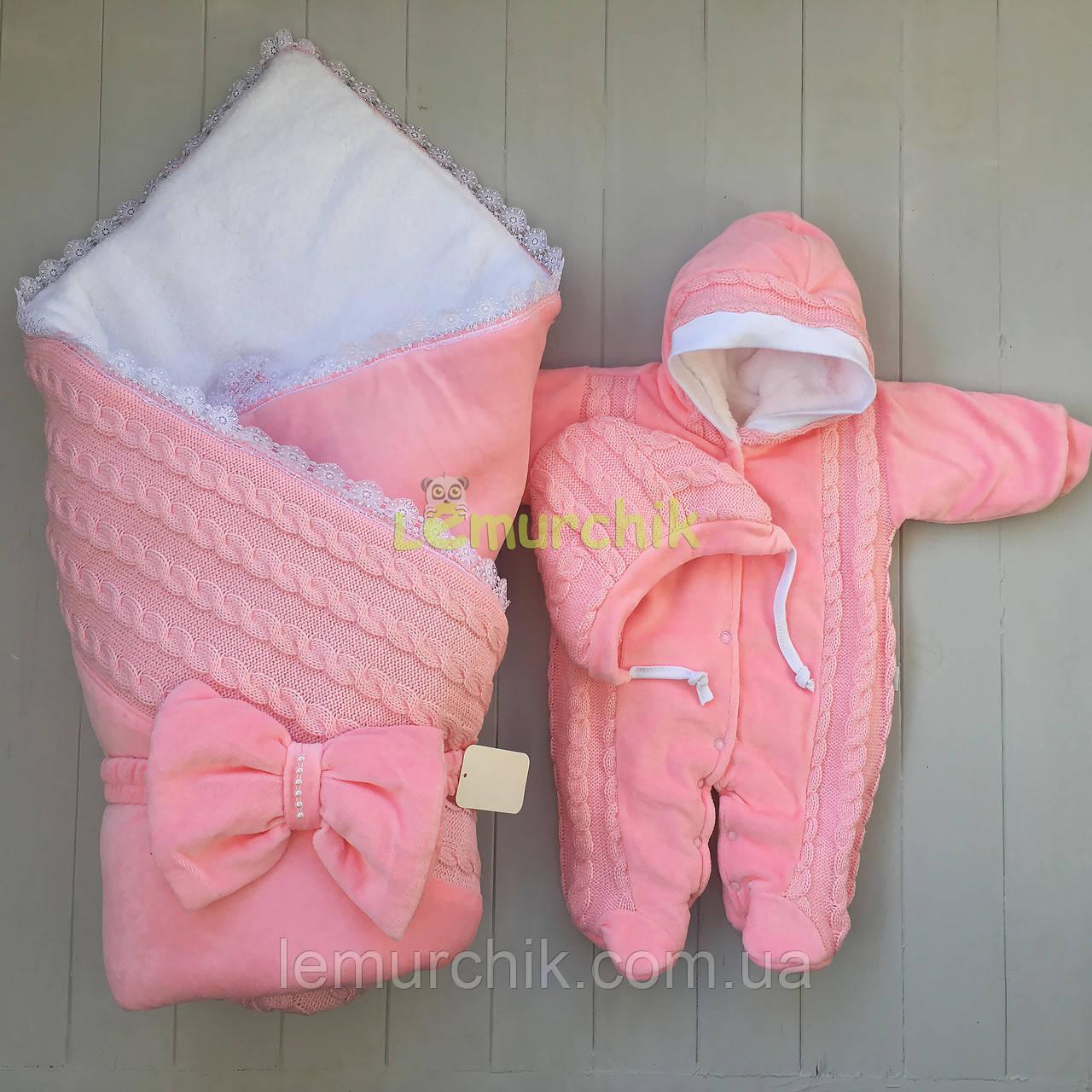 """Зимний набор для выписки и прогулок """"Дует"""" (Конверт+комбинезон с капюшоном+шапочка) розовый"""