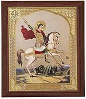 Икона «Святой Великомученик Георгий » арт.156