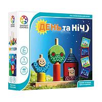 День и Ночь Smart Games - Развивающая детская игра
