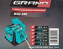 Станок точильный многофункциональный Grand МЗС 350, фото 2