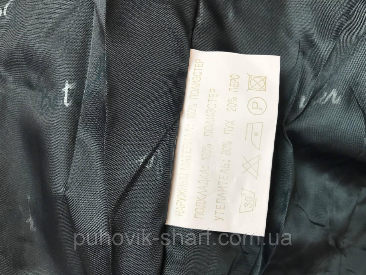 1d92f6a0709 Качественное зимнее пальто недорого  продажа