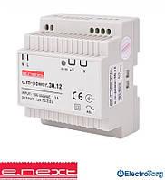 Блок питания  на DIN-рейку e.m-power.30.12 30Вт, DC12В E.NEXT(Енекст)