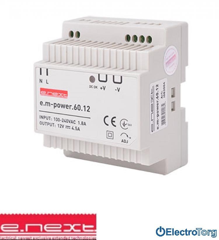 Блок питания  на DIN-рейку e.m-power.60.12 60Вт, DC12В E.NEXT(Енекст)
