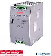 Блок питания  на DIN-рейку e.m-power.120.24 120Вт, DC24В E.NEXT(Енекст)