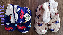 Домашние тапочки для мальчиков Mr.Pamut ,24/27-28/31-32/35 pp. {есть:24/27}