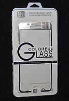 Защитное стекло Glass Screen Protector Samsung A310/A3 3D Metal серебро
