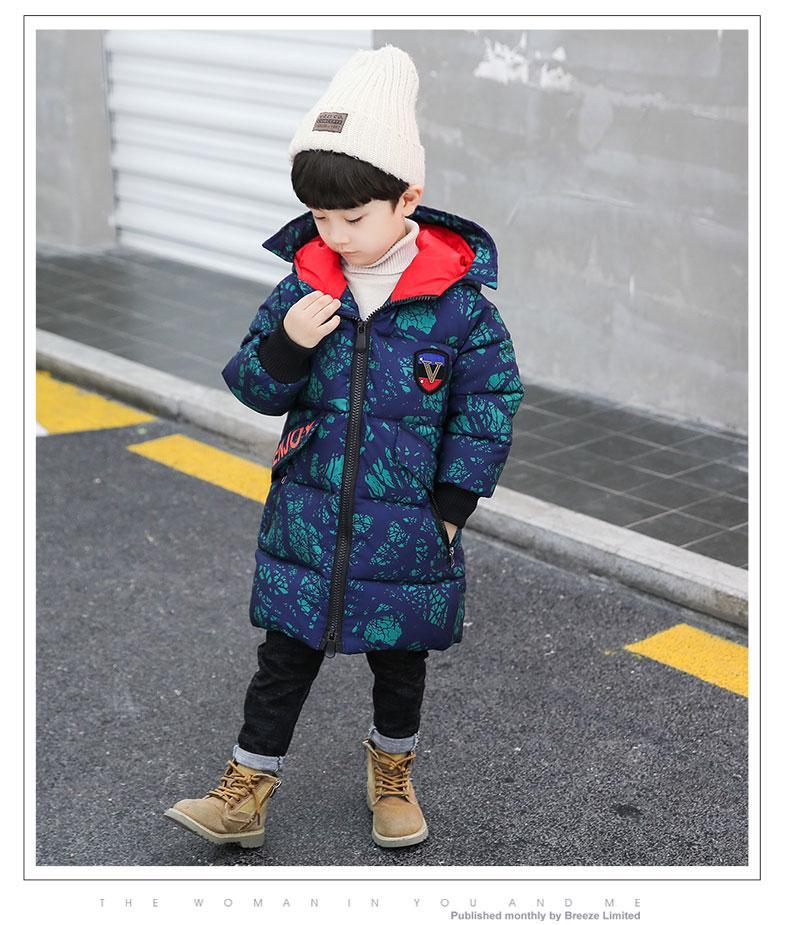 Зимнее пальто для мальчиков