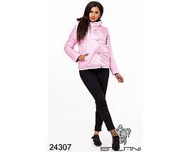 Куртка- 24307, фото 2