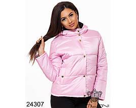 Куртка- 24307, фото 3
