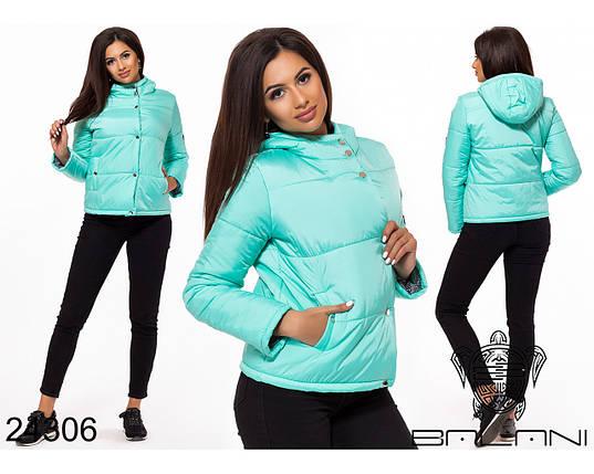 Куртка- 24306, фото 2