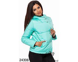 Куртка- 24306, фото 3
