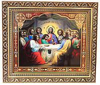 Икона «Тайная вечеря» арт. 166