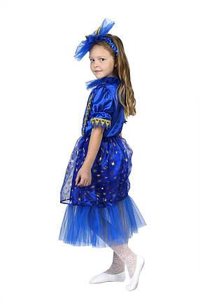"""Детский карнавальный костюм """"Звёздочка"""" для девочки, фото 2"""