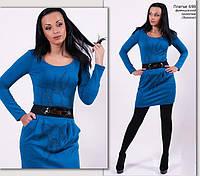 Платье с длинным рукавом украшенное стразами