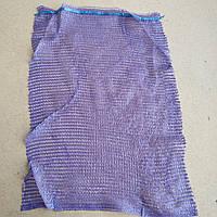 Сетка овощная 40х60, фиолетовая