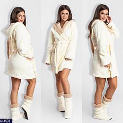 Махрові халати і піжами