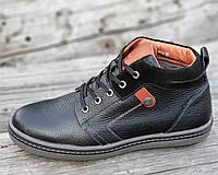 Зимние полуботинки ботинки классические мужские кожаные черные прошиты  толстая подошва полиуретан (Код  Б1272) c007d2c891bce