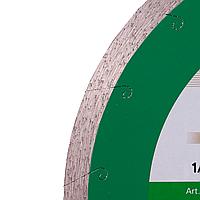 Круг алмазный отрезной 1A1R 230x1,7x10x25,4 Granite Premium