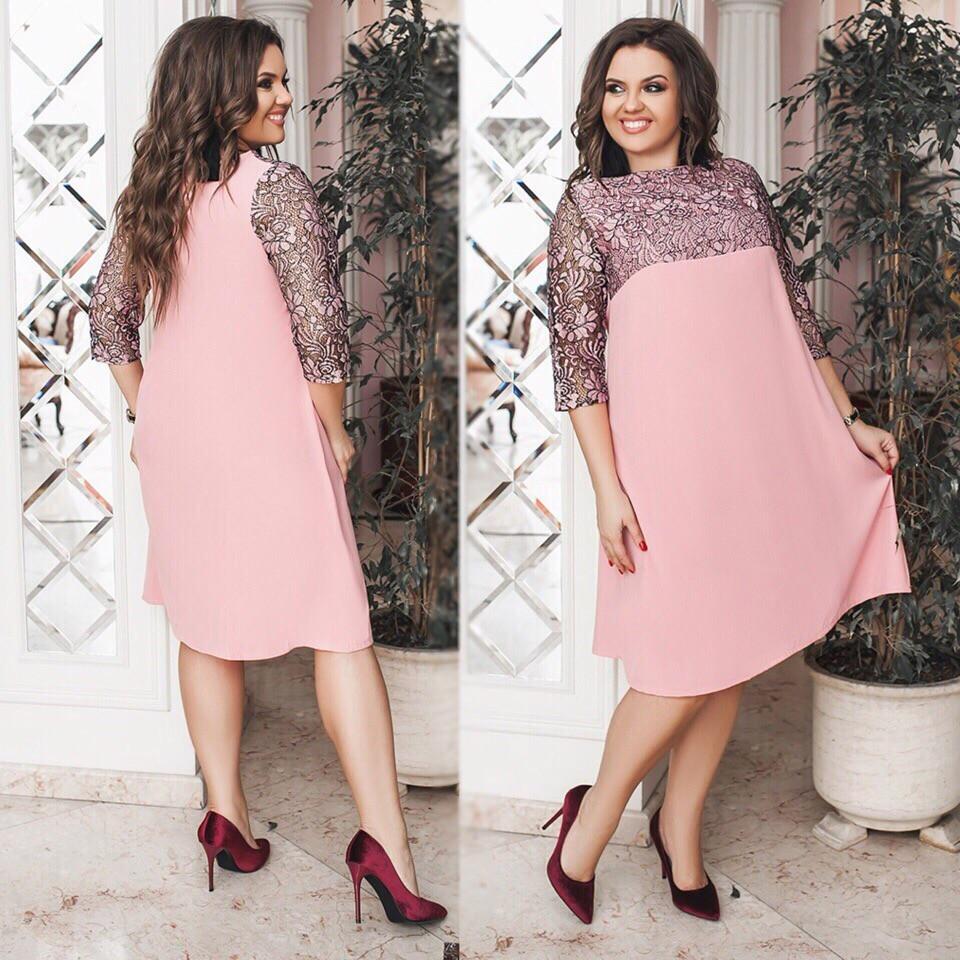... Платье женское в цветах 27289 Интернет-магазин модной женской ...  da2e4abcdad40cc ... 5297a4acae32b