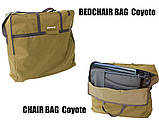 Карповый чехол для раскладушки и кресла WORLD4CARP CHAIR / BEDCHAIR BAG 80*90, фото 2