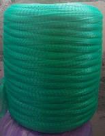 Сетка овощная 2000м (рукав), зеленая