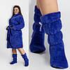 Синий домашний уютный батальный комплект больших размеров 52-58: махровый халат+сапожки. Арт-4821