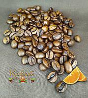 """Хит осени! Зерновой кофе 100% Арабика """"Апельсин (Orange)"""", очень вкусный и ароматный, фото 1"""