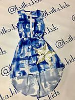 Платье на девочку размер 8 лет