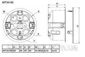 Распределительная коробка 80*45 мм для полых стен, круглая, фото 2