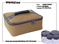 Сумка для насадок WORLD4CARP BAIT BOX COYOTE