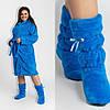 Блакитний домашній затишний батальний комплект великих розмірів 52-58: махровий халат+чобітки. Арт-4821