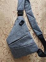Барсетка слинг на грудь мессенджер 600D Унисекс/Cумка спортивные мессенджер для через плечо(ОПТ), фото 1