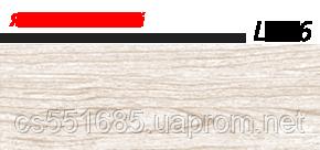 L046 Ясень светлый - плинтус напольный с кабель-каналом Line Plast  58 мм