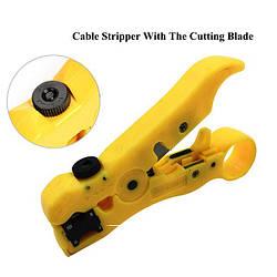 Стриппер для зачистки кабеля UTP/STP/Coax 5in1