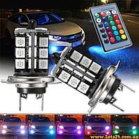 Авто-лампы H7 + стробоскоп с пультом ДУ (светодиодные лампочки 27 LED RGB)